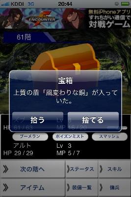 b0015223_2138213.jpg