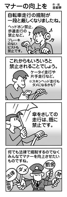 b0144023_16593212.jpg