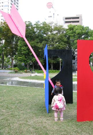 公園_f0129726_22455750.jpg