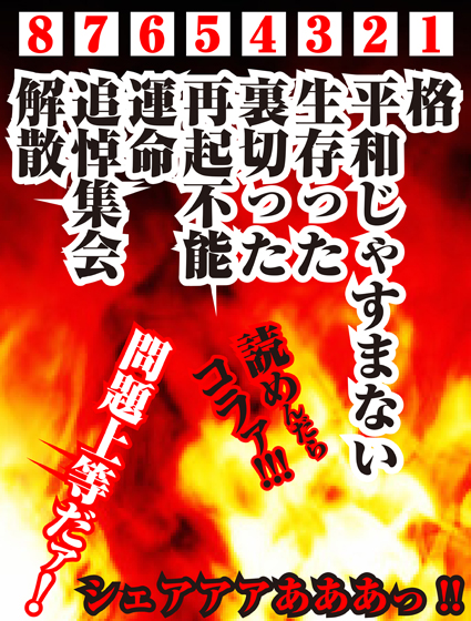 『特攻の拓』全巻読破実験(&クイズ)_f0203027_1641741.jpg