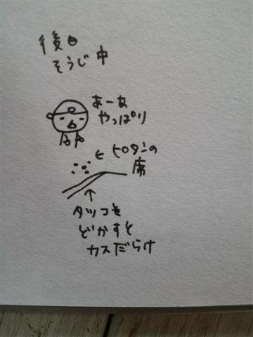 b0132338_1003293.jpg