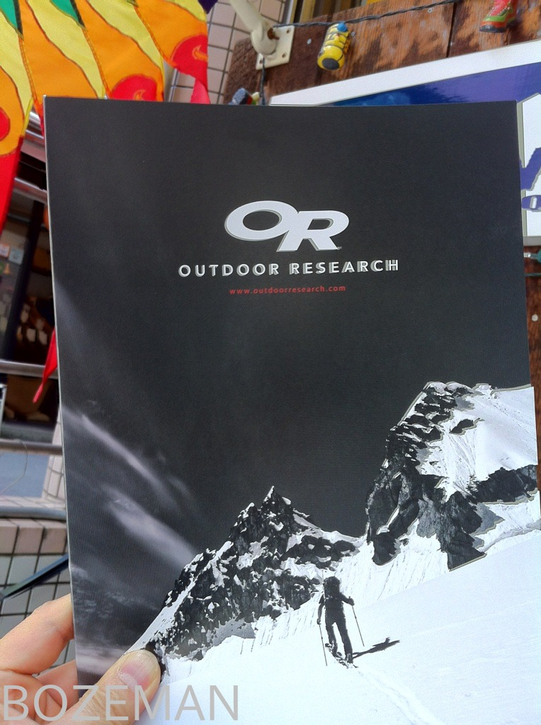 Outdoor Research 2011 FW catalog_f0159943_1334524.jpg