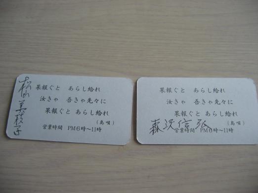 b0072051_16424468.jpg