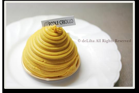 マンゴーモンブラン これ美味い♪<エコール・クリオロ>_c0131054_17195411.png