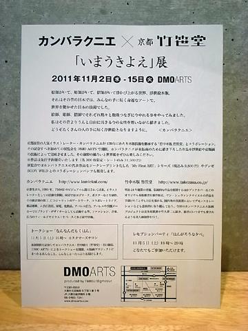 d0245357_832529.jpg