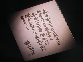 a0046462_17143743.jpg