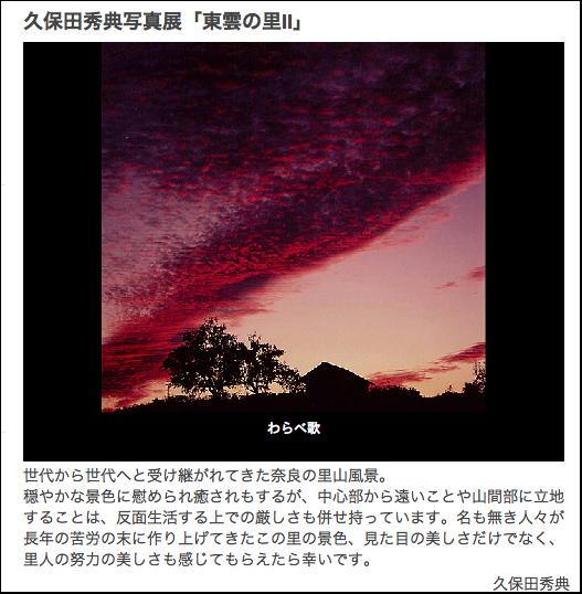病院の秋の空と三つの写真展_a0031363_5293063.jpg