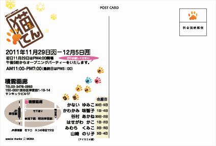 くるみちゃん_a0064067_2193024.jpg