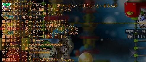 d0065670_0203250.jpg