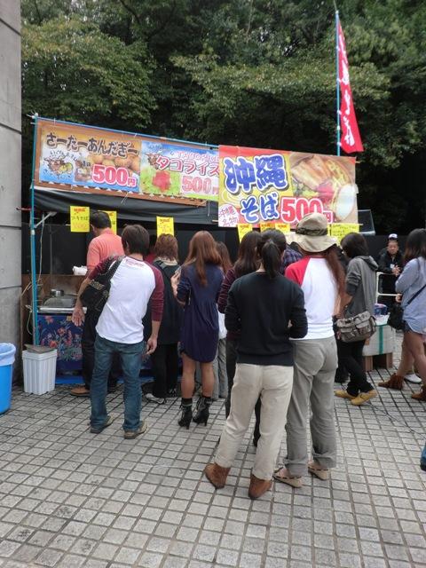 ◆琉球フェスティバル2011 _f0238779_1236212.jpg