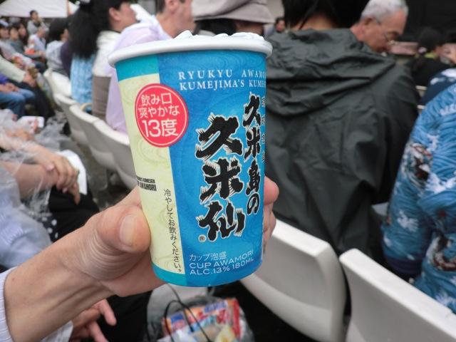 ◆琉球フェスティバル2011 _f0238779_1243184.jpg