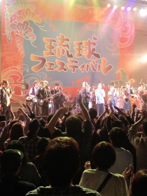 ◆琉球フェスティバル2011 _f0238779_12493099.jpg