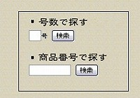 c0097182_1838211.jpg