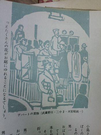 2011/10/26        せと_f0035084_19491958.jpg