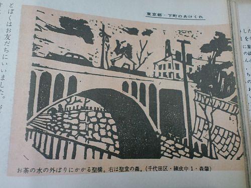 2011/10/26        せと_f0035084_1949308.jpg