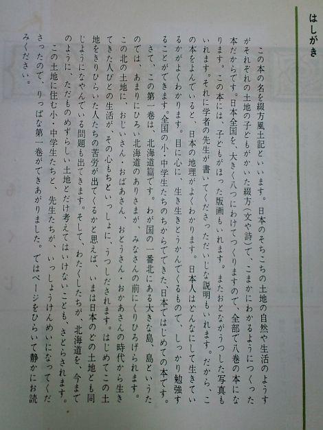2011/10/26        せと_f0035084_194992.jpg