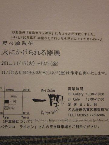 b0075489_0151423.jpg