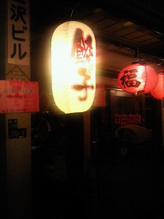 只今、浜松町の文化放送前で_a0163896_1856455.jpg