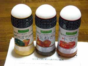 d0122397_22441632.jpg