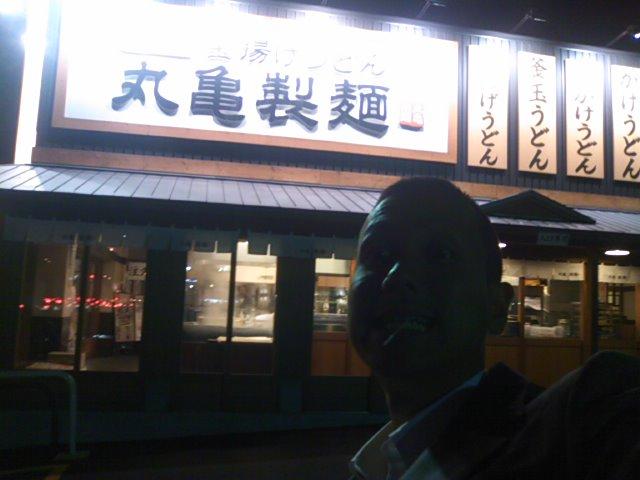 トミー ランクル札幌店_b0127002_17411293.jpg