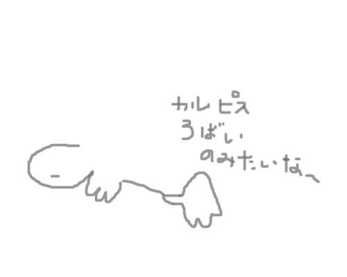 f0227203_1129104.jpg