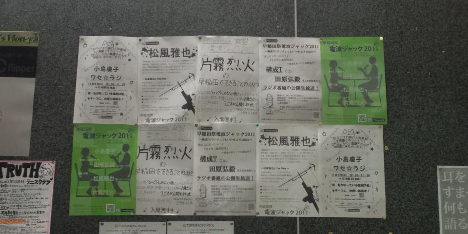 田原弘毅(構成T)さん番組紹介&お便り募集!_e0244604_11504785.jpg