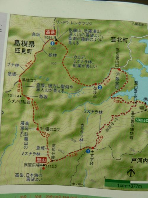 聖山・高岳 -縦走ー_f0219710_1229417.jpg