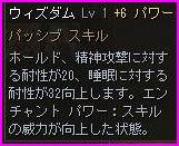 b0062614_1521591.jpg