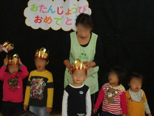 お誕生日会_e0148419_14272838.jpg