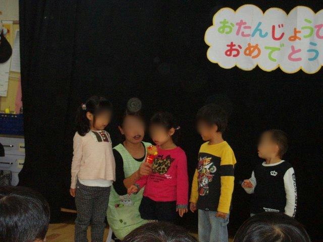お誕生日会_e0148419_1427650.jpg