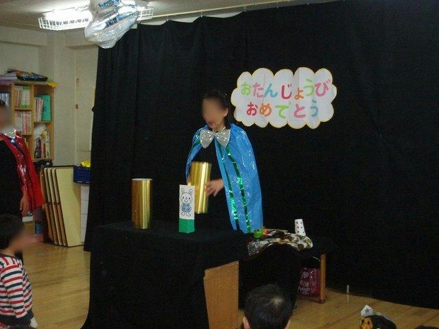 お誕生日会_e0148419_14303380.jpg