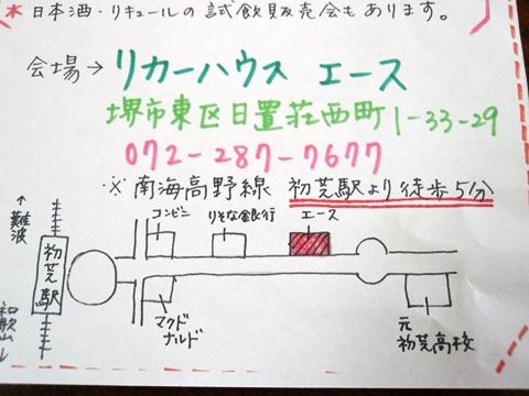 b0077721_1419188.jpg