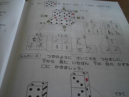 b0173222_92284.jpg