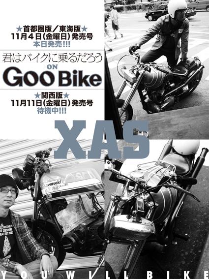 しば待ち from VOL.14_f0203027_104716.jpg