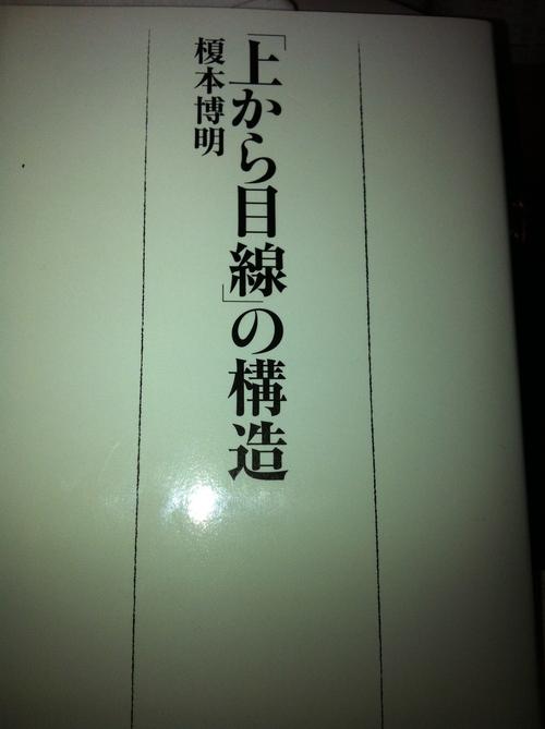 d0053041_22442499.jpg