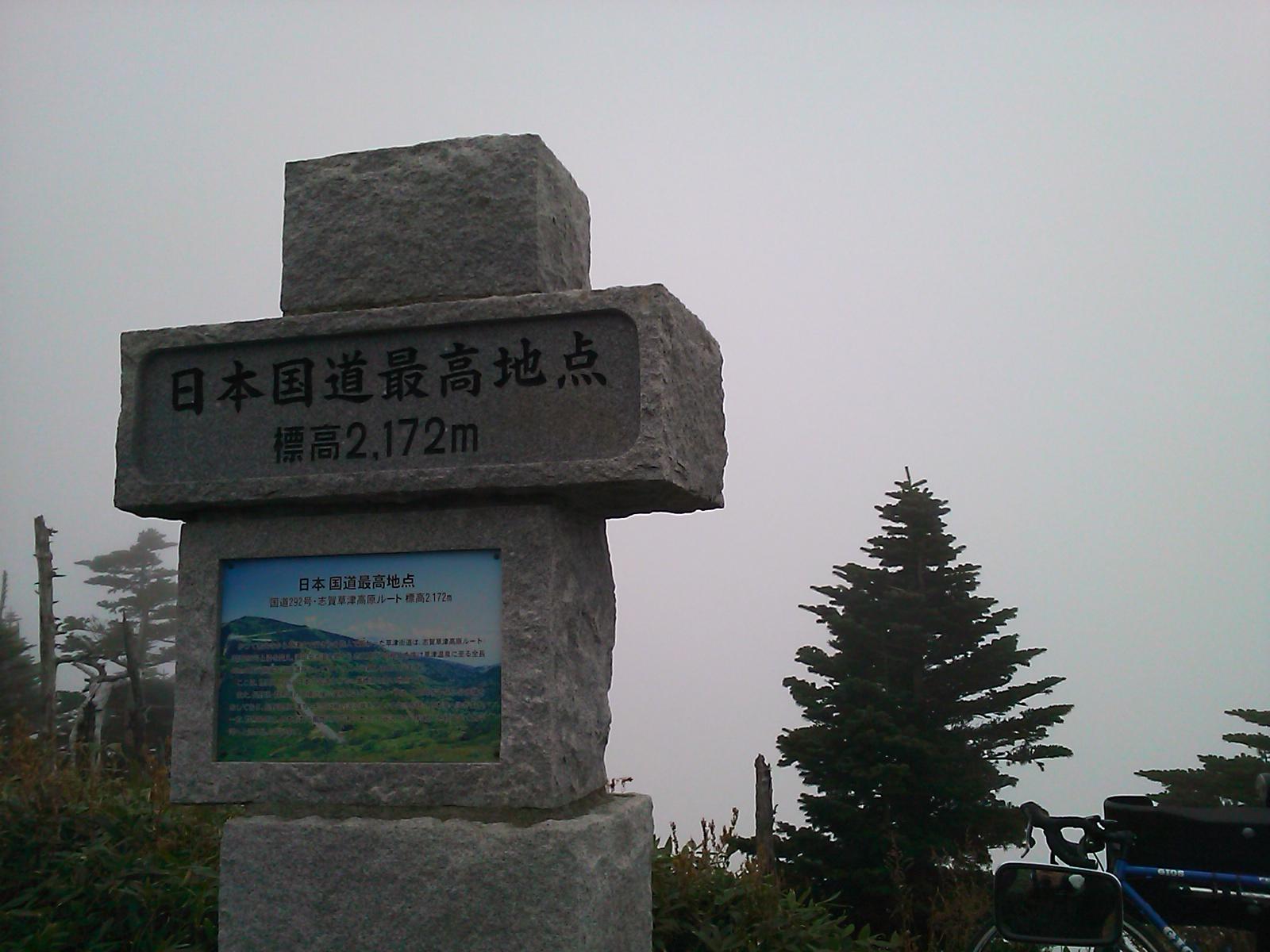 「絶景!!天空散歩」_e0114857_111045.jpg