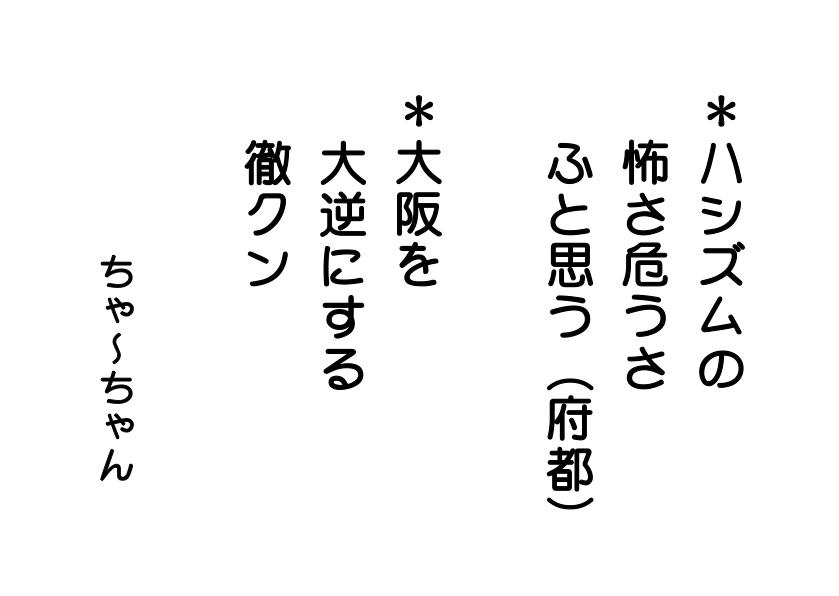 b0142158_10415653.jpg