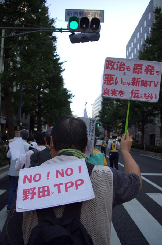 10・16 新宿TPP拒否国民デモ - 2011.10.16_a0222059_111048.jpg