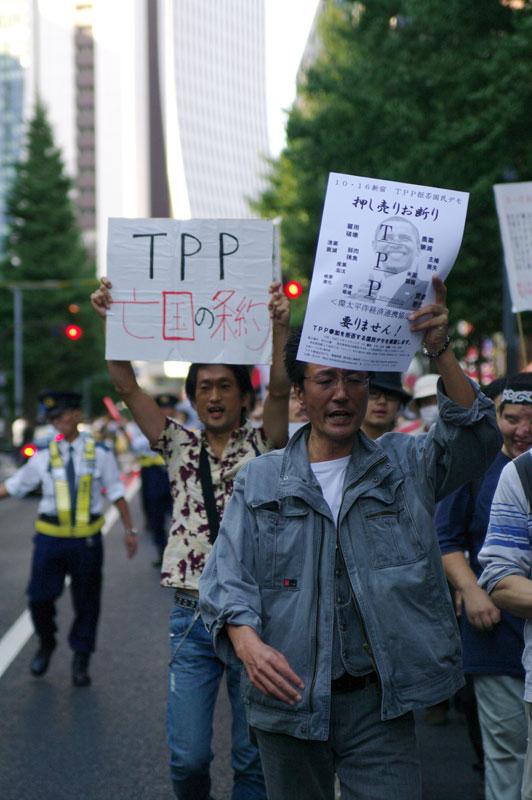 10・16 新宿TPP拒否国民デモ - 2011.10.16_a0222059_11154.jpg