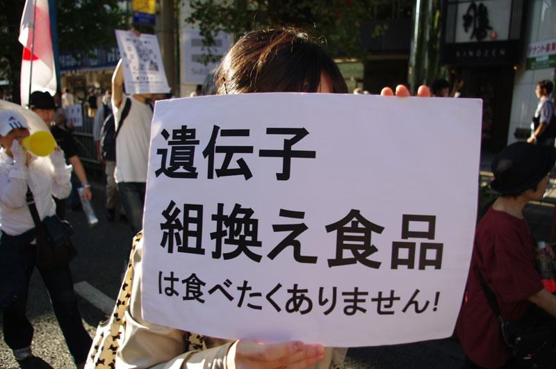 10・16 新宿TPP拒否国民デモ - 2011.10.16_a0222059_111930.jpg