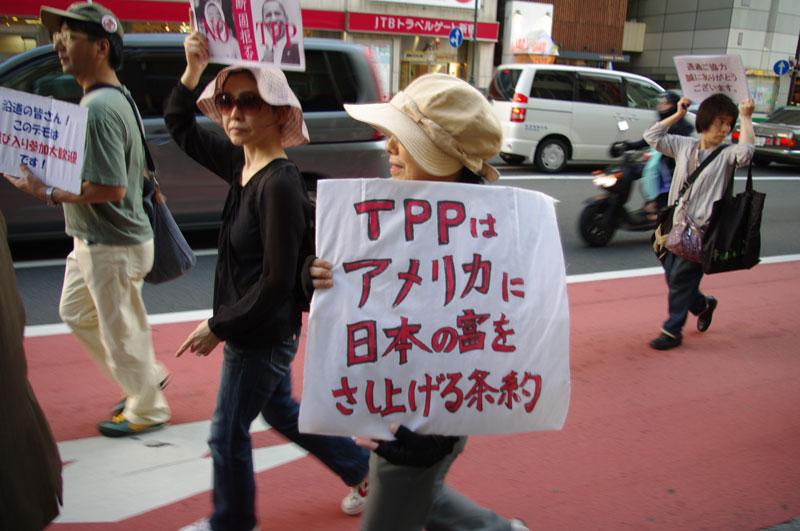 10・16 新宿TPP拒否国民デモ - 2011.10.16_a0222059_1122198.jpg