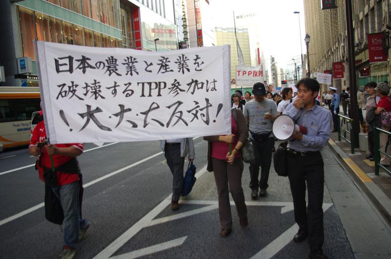 10・16 新宿TPP拒否国民デモ - 2011.10.16_a0222059_1124649.jpg