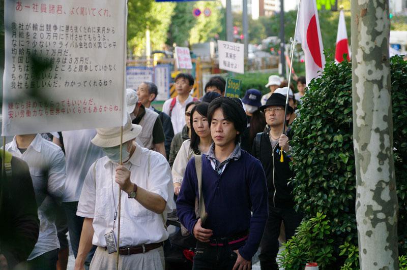 10・16 新宿TPP拒否国民デモ - 2011.10.16_a0222059_1134259.jpg