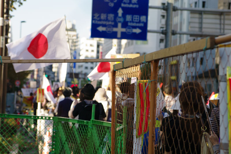 10・16 新宿TPP拒否国民デモ - 2011.10.16_a0222059_1144120.jpg