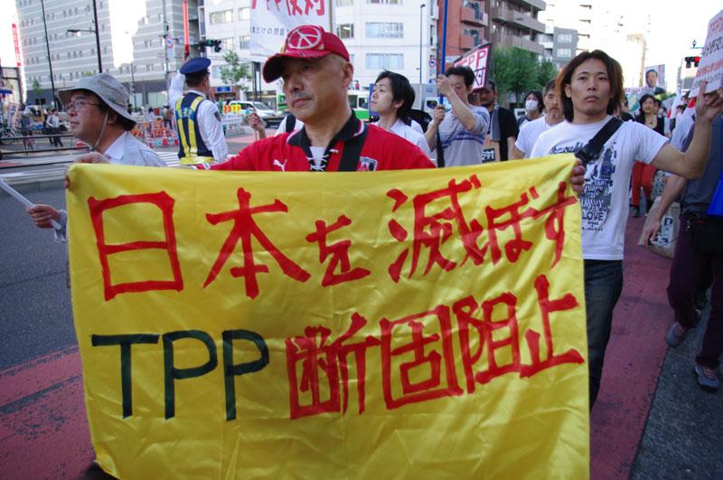 10・16 新宿TPP拒否国民デモ - 2011.10.16_a0222059_1145262.jpg