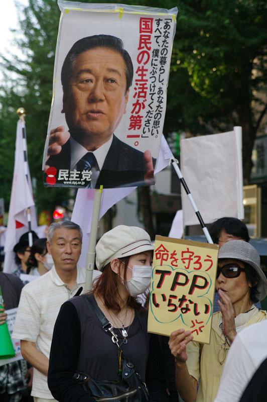 10・16 新宿TPP拒否国民デモ - 2011.10.16_a0222059_115411.jpg