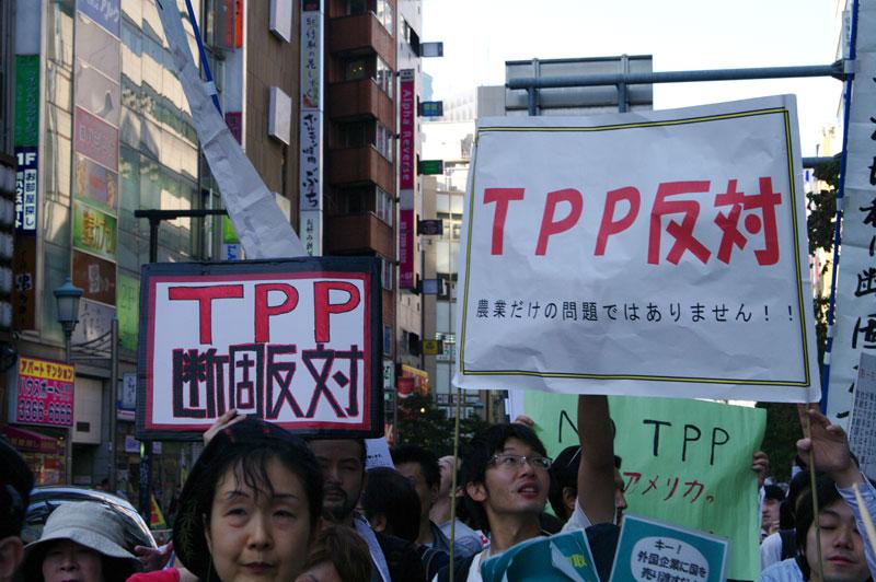 10・16 新宿TPP拒否国民デモ - 2011.10.16_a0222059_18280.jpg