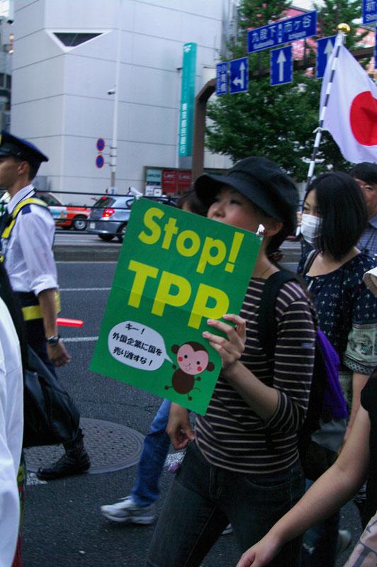 10・16 新宿TPP拒否国民デモ - 2011.10.16_a0222059_18535.jpg