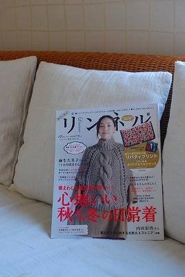 雑誌*_e0158660_23112362.jpg