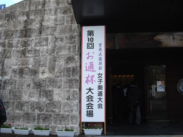 岡山へ_d0101562_18284591.jpg